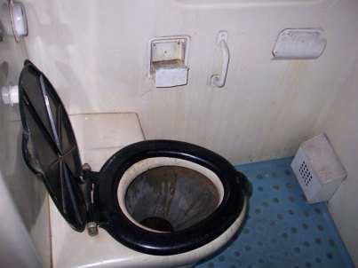 A 1st class toilet seat