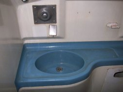 A 1st class bathroom sink