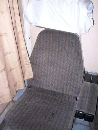 A typical 1st class seat