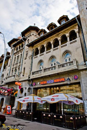 Teatrul Municipal Bacovia