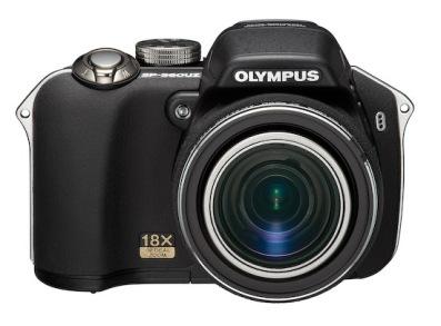 Olympus SP-560 UZ (front)