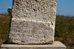 Written in stone II