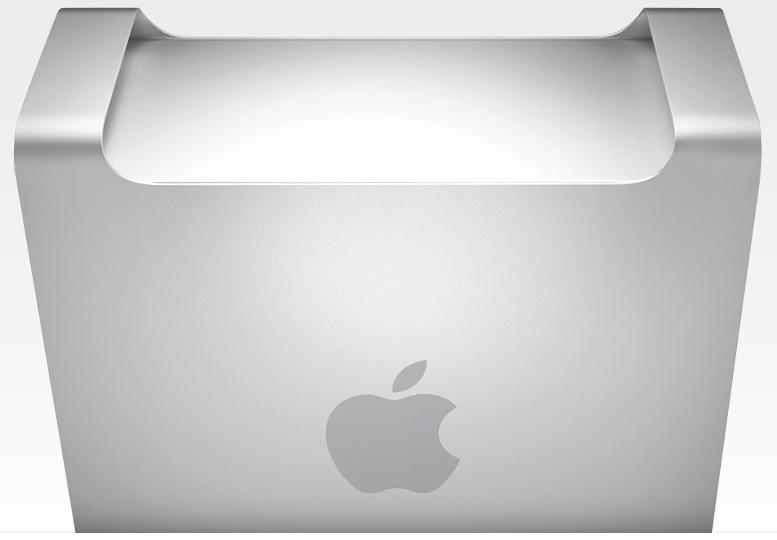 Mac Pro (March 2009) - 2