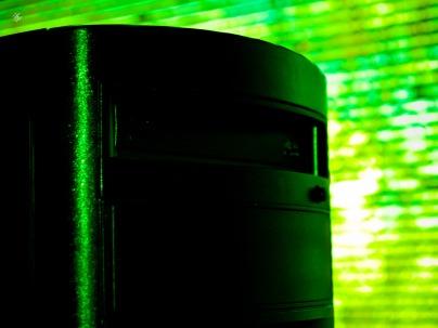A Dell computer case.
