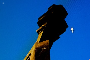 Abstract, architectural detail photographed with mouse pointer.