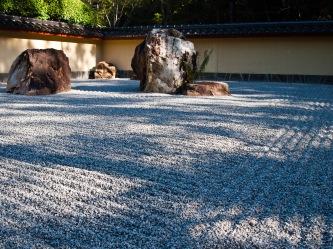 Zen garden, Morikami Museum and Japanese Gardens, Delray Beach, FL, USA.