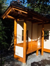 Wonderful wooden bench, Morikami Museum and Japanese Gardens, Delray Beach, FL, USA.